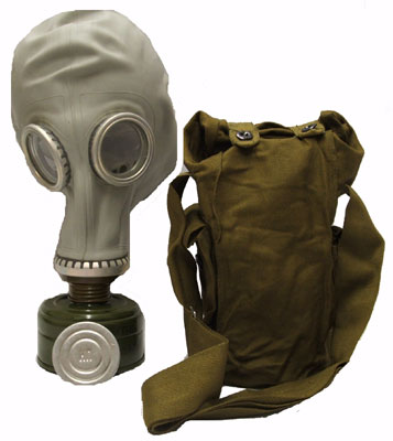 gas mask. Soviet GP-5 Gas Mask
